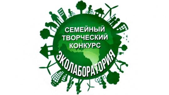 ecologo1