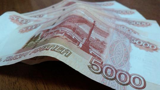 matkapital_25-000_rubley
