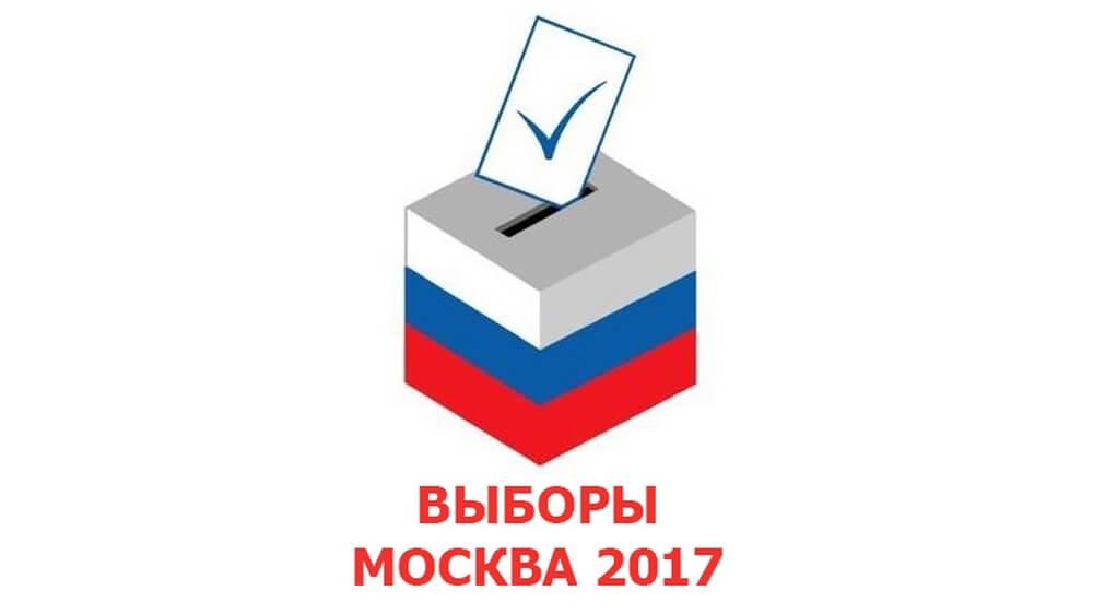 открытки с днем выборов 9 сентября виртуальные подарки для