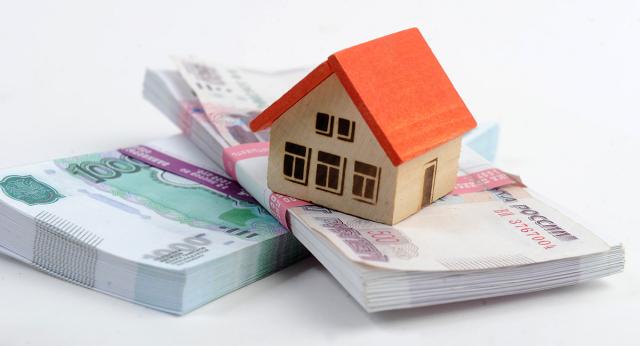 кому положен ипотечный кредитзайм под покупку недвижимости