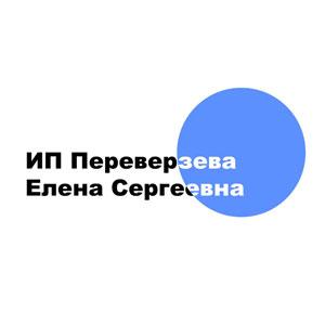 ИП-Переверзева