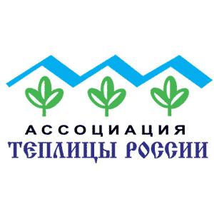 теплицы-россии