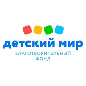 Благотворительный фонд Детский мир
